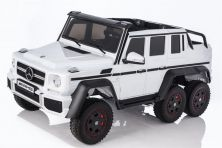 Электромобиль RiverToys Mercedes-Benz G63 AMG 4WD шестиколесный X555XX